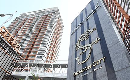 DRAGON HILLKhu phức hợp căn hộ Dragon Hill Residence and Suites 1 và 2 thừa hưởng toàn bộ hệ thống cơ sở hạ tầng và các dịch vụ tiện ích hiện đại.